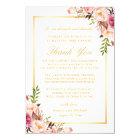 Elegant Floral Wedding Place Setting Thank You Card