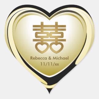 Elegant Gold Double Happiness Heart Heart Sticker