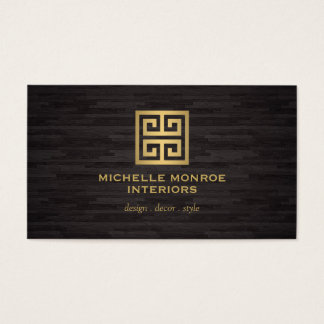 Elegant Gold Greek Key Interior Designer Woodgrain Business Card