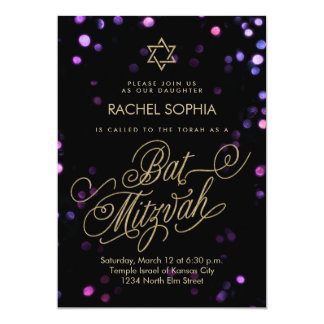 Elegant Gold & Purple Bat Mitzvah Party Invitation