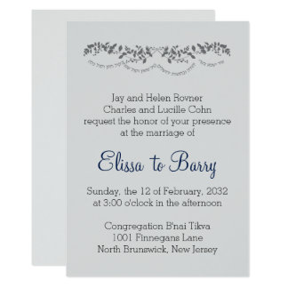 Elegant Gray - Wedding Invitations