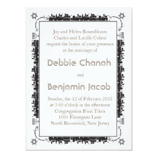 Elegant Jerusalem Border - Jewish Invitation