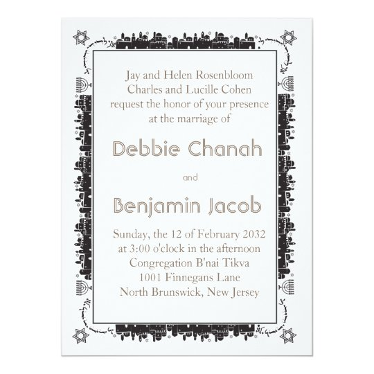 Elegant Jerusalem Border - Jewish Invitation