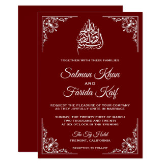 Elegant Maroon Islamic Muslim Wedding Invitation