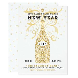 Elegant New Year 2018 Party Invitation