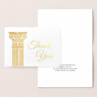 Elegant Pillar Gold Foil Thank You Cards   Logo