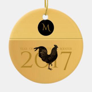 Elegant Vintage Rooster Year 2017 Monogram O Ceramic Ornament