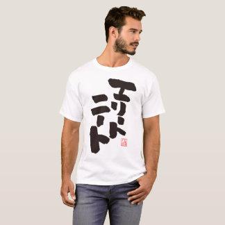 Elite neat T-Shirt