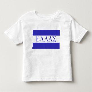 ELLAS in Greek Text Toddler T-shirt