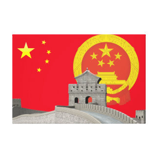 Emblem of China Canvas Print