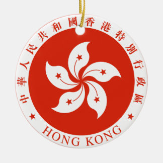 Emblem of Hong Kong -  香港特別行政區區徽 Ceramic Ornament