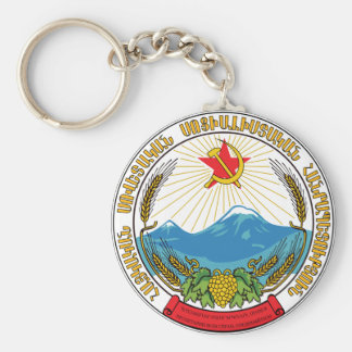 Emblem of the Armenian Soviet Socialist Republic Keychain