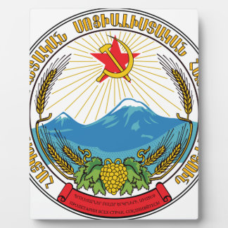 Emblem of the Armenian Soviet Socialist Republic Plaque