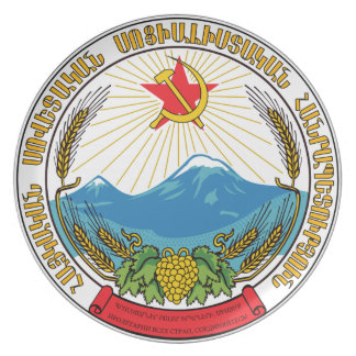 Emblem of the Armenian Soviet Socialist Republic Plate