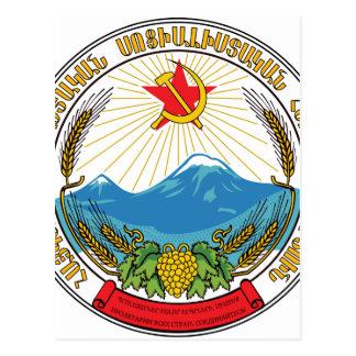 Emblem of the Armenian Soviet Socialist Republic Postcard