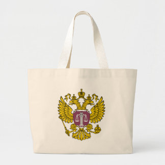 Emblem_of_the_Supreme_Court_of_Russia Large Tote Bag
