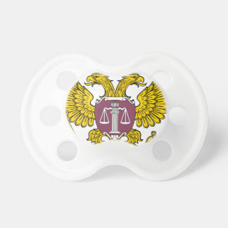 Emblem_of_the_Supreme_Court_of_Russia Pacifier