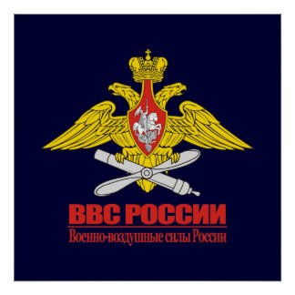 """Emblème russe de l'Armée de l'Air "" Poster"