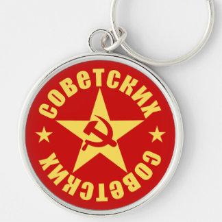 Emblème soviétique d étoile de marteau et de fauci