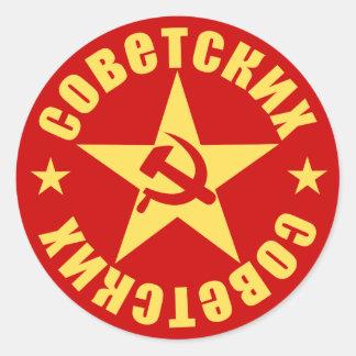 Emblème soviétique d'étoile de marteau et de fauci adhésifs ronds