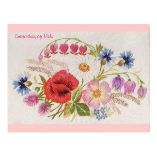 Embroidery of Muhu Postcard 1