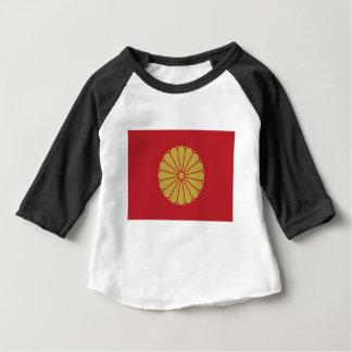 Emperor of Japan Baby T-Shirt
