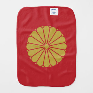Emperor of Japan Burp Cloth
