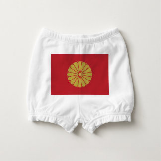 Emperor of Japan Diaper Cover