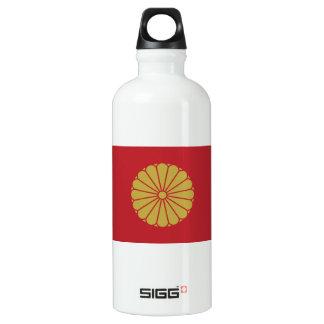 Emperor of Japan Water Bottle