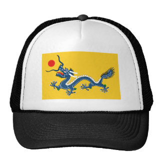 Empire of China Flag Hat