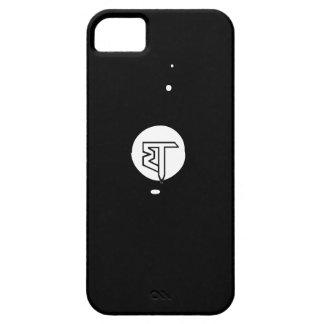 Empty Logo iPhone 5 Case