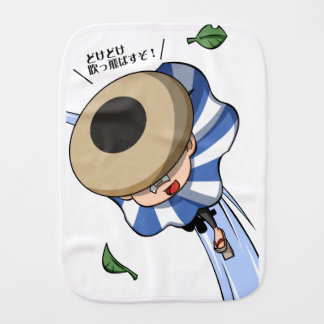 Empty tsu Kazetarou English story Mount Akagi Burp Cloth