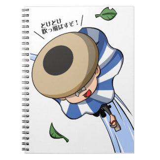 Empty tsu Kazetarou English story Mount Akagi Notebook