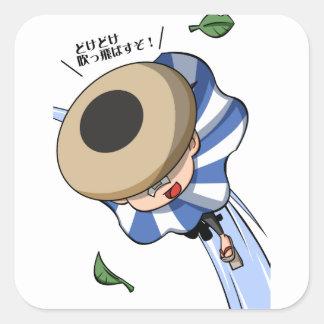 Empty tsu Kazetarou English story Mount Akagi Square Sticker