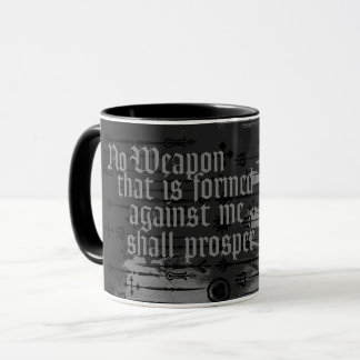 ENDURE NO WEAPON MUG