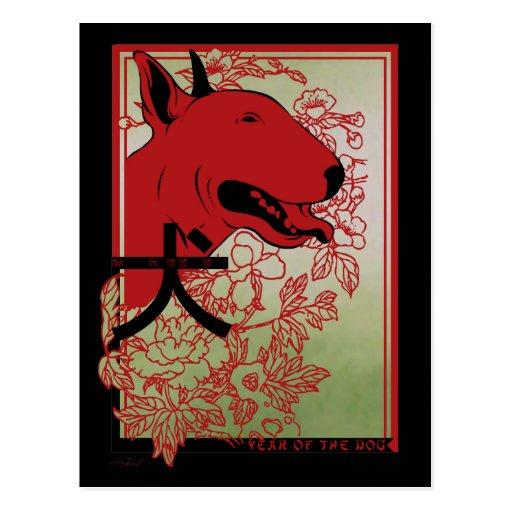 English Bull Terrier Asian Inspired Illustration Post Card