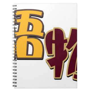English story title English Story logotype Notebook