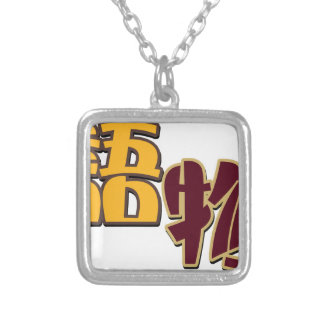 English story title English Story logotype Silver Plated Necklace