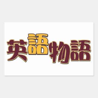 English story title English Story logotype Sticker