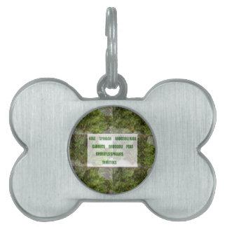 ENJOY LEAFY GREEN VEGETABLES HEALTHY CHOICES PET TAG