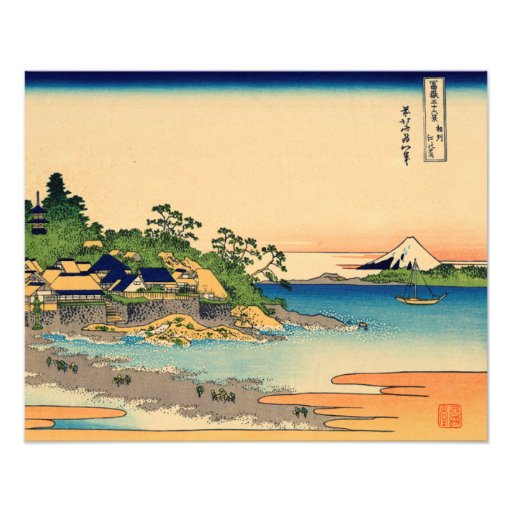 Enoshima in Sagami Province Photo