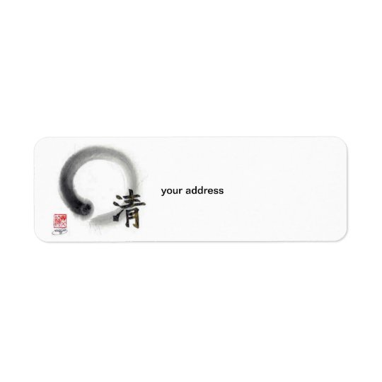 Enso, Clarity within Life's Veil Return Address Label