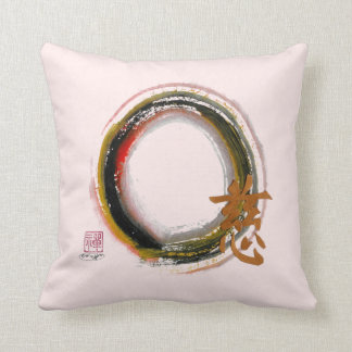 Enso - Compassion & Piety, Sumi-e ink painting Throw Pillow