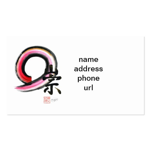 Enso - Kanji character for Reverence, Sumi-e Business Card Templates
