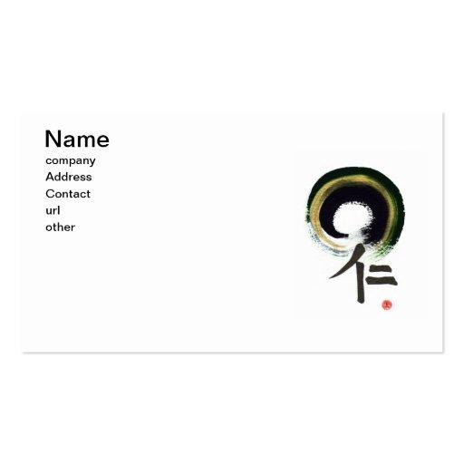 Enso, Kanji for Benevolence Business Card Templates