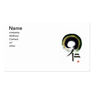 Enso, Kanji for Benevolence Pack Of Standard Business Cards