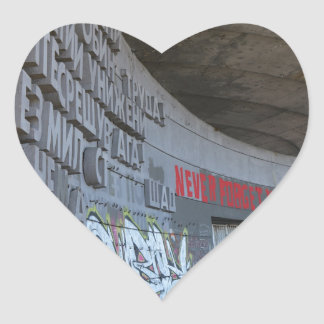 Entrance to Buzludzha, Balkan Mountains, Bulgaria Heart Sticker
