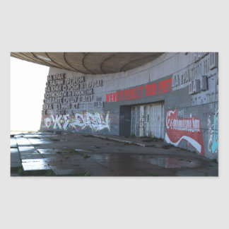 Entrance to Buzludzha, Balkan Mountains, Bulgaria Sticker