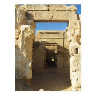Entrance to The Oracle of Amon - Siwa Oasis Postcard