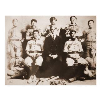 Équipe de baseball de Decatur Cartes Postales
